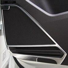Tomefon двери автомобиля аудио Динамик громкий динамик крышка отделкой 4 шт. Нержавеющаясталь для Volkswagen Tiguan 2017 2018 sencond GE