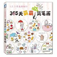 Color Pencil Book Chinese Painting Textbook Easy To Learn Drawing Books For Children And Adults