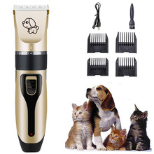 2019 Rechargeable beauty hair clipper pet hair remover knife modified cat dog hair trimmer pet hair cutting machine pet hair clipper lili brand electric pet clipper cat dog rabbit hair trimmer rechargeable pet hair cutting machine 110v 240v