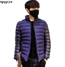 Merroya Winter Men's Down Coat 2016 winter new men's cotton male PU Packwork Parkas Warm Jacket Slim Fit Zip Sleeve