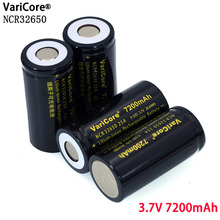 Varicore 3.7 v 32650 7200 mah 리튬 이온 충전지 20a 25a 연속 방전 최대 32a 고전력 배터리