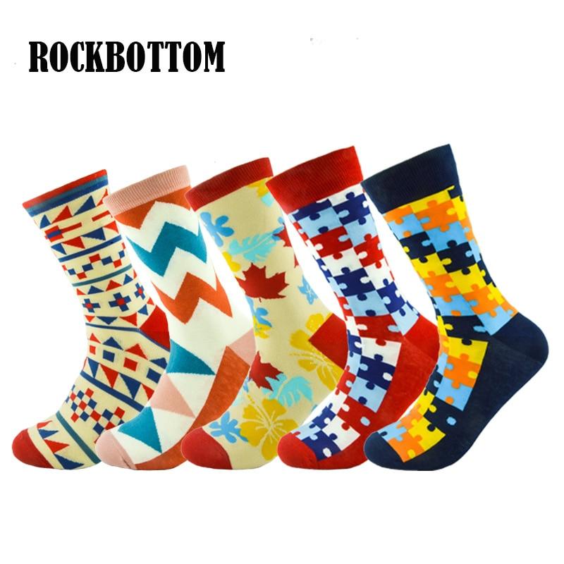 ROCKBOTTOM 5pairs/Lot fashion mens combed cotton long socks men socks set colorful funny happy socks wedding sock business socks