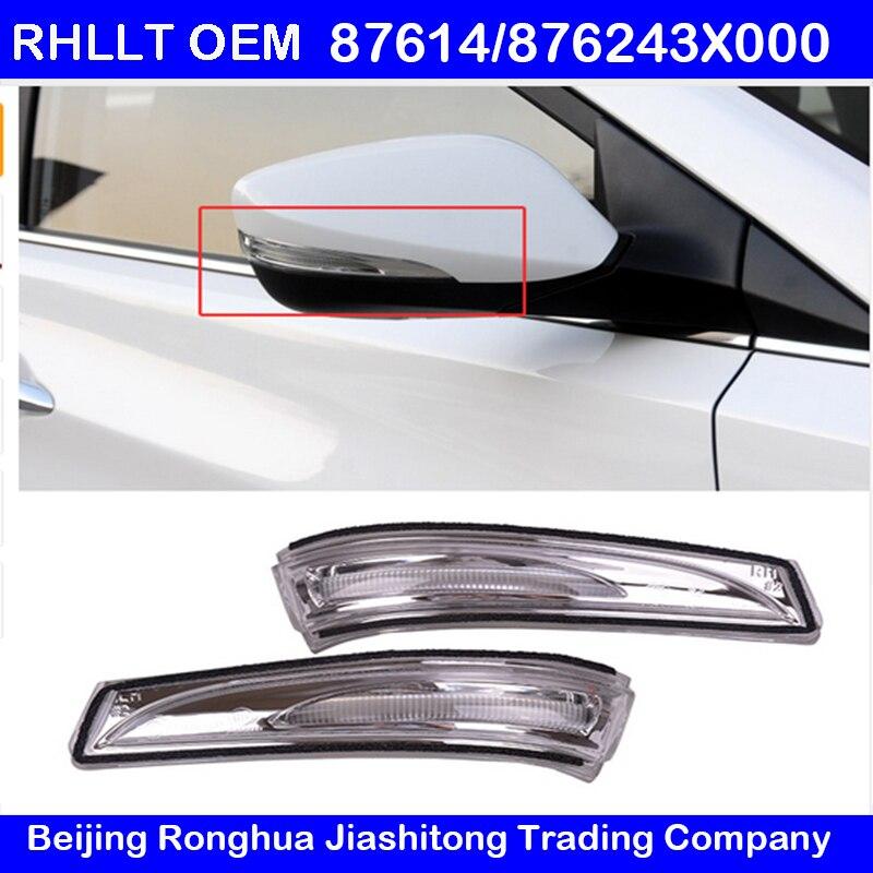 Side Mirror Cover L+R 2P OEM Parts For Hyundai Elantra AVANTE MD 2011-2015
