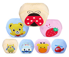 cover nappies NB013 1