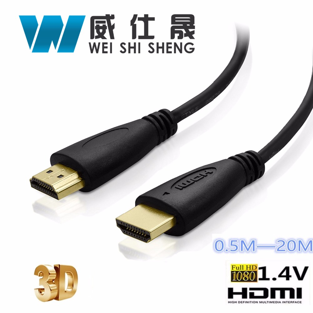 HDMI Cable 0.5M 1M 2M 3M 5M 10M 15M 20M Gold Plated Connection Male-Male HDMI Cable V1.4 HD 1080P for LCD DVD HDTV XBOX PS3