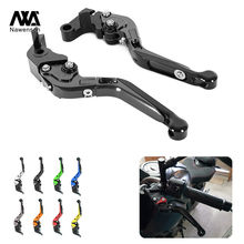 CNC Adjustable Foldable Extendable Motorbike Brake Clutch Levers for BMW F800GS/Adventure 2008-2018, F800R 09-18, F700GS 13-17