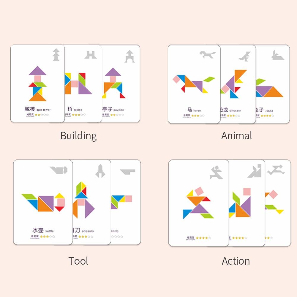 65 pièces cartes + 2 pièces Tangram En Bois Montessori Puzzle Écriture Planche à Dessin Bébé Enfants Apprenant En Développement jouets Éducatifs - 5