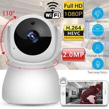 SDETER 1080 P IP Камера Беспроводной видеокамера для наблюдения за домашними животными Wi-Fi камера видеонаблюдения дома безопасности 2 способ аудио Ночное видение Видеоняни и радионяни Indoor 2MP Cam