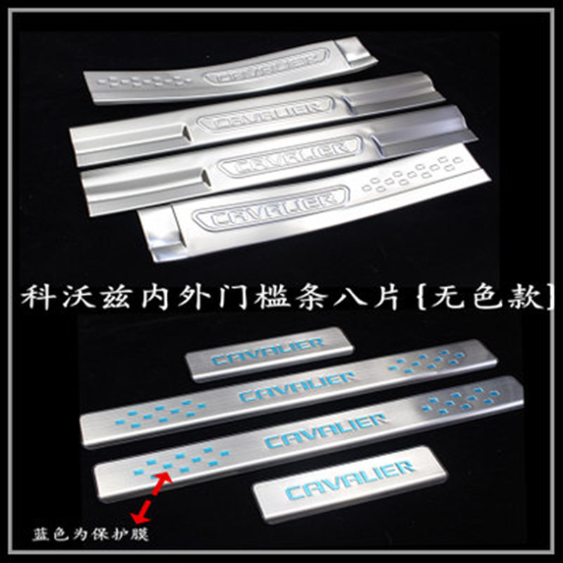stainless steel Rear Bumper Protector Sill Scuff Plate Door Sill fit for 2016 Chevrolet Cavalier Car styling