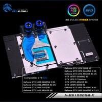 Bykski water Cooling block fit MSI Geforce GTX 1080 Gaming X 8G/ARMOR 8G,1070TI/1070/1060 Gaming,GPU Block,N MS1080GM X