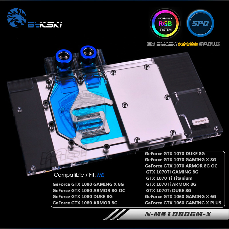 Bykski water Cooling block fit MSI Geforce GTX 1080 Gaming X 8G/ARMOR 8G,1070TI/1070/1060 Gaming,GPU Block,N-MS1080GM-X image
