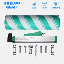 Slider KTF-110MM electronic ruler injection molding machine printing machine resistance linear displacement sensor KTF 110mm