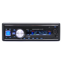 Hot Sale 12V Car Radio Bluetooth Stereo Audio MP3 Player Support Max 32G SD Card USB