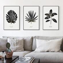 Black Plants Wall Paintings