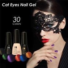 FOCALLURE UV Led Nail Gel Cat Eye 3D Gel Nail Polish Manicure Gel Lacquer Varnish Soak off Nail Gel Polish