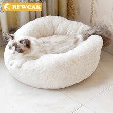 RFWCAK Pet Dog Bed Warm Plush House Mat Soft Sofa Nest Baskets Fall Winter Teddy Small Kennel Cat Puppy Supplies