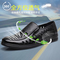 Dad Shoes Ultralight  Cutout sandals male leather summer the elderly  plus size breathable Men men's Middle-aged hollow sandals