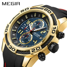 Watches Men Megir Brand Men Sport Watches Men's Quartz Clock Man Casual Military Waterproof Wrist Watch relogio masculino цена и фото