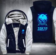 Tokyo Ghoul Sweatshirt Hoodie