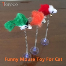 2017 Promotion New Tofoco 10Cm Plush Mouse Toys Soft Multicolored Sucker With Spring Toy For Cat Pet