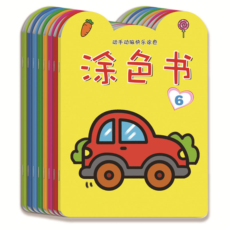 8pcs/Set Baby Graffiti Learning Painting Picture Book Chinese Character Enlightenment  Drawing Coloring Book For Kids Age 0 To 3