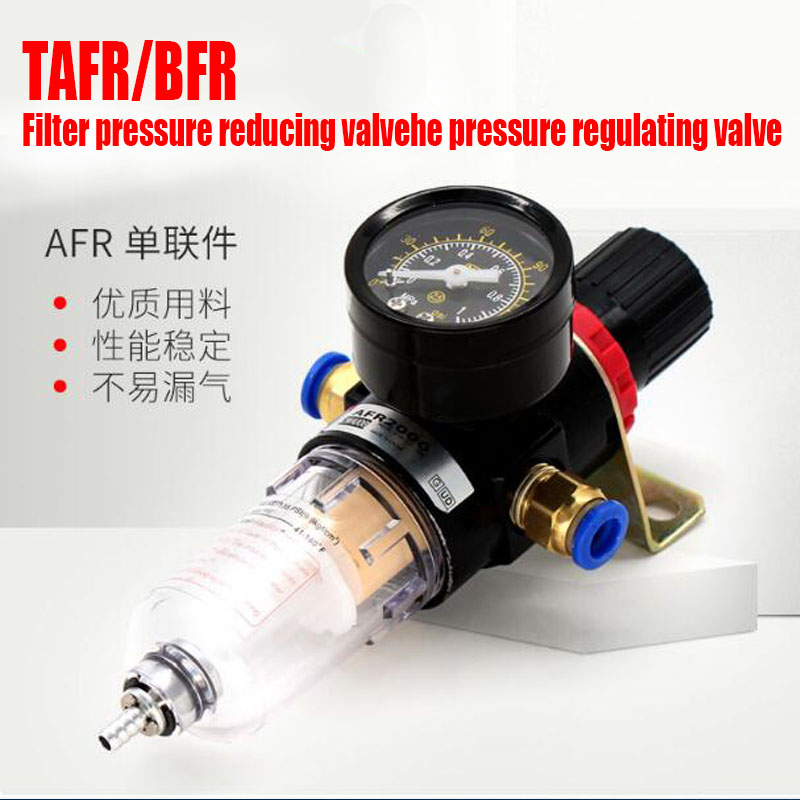 Yiyun air pressure regulating valve filter pressure regulating valve decompression AFR2000 BFR2000 <font><b>BFR3000</b></font> BFR4000 image