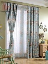 Artex 2017 Tulle Curtain Voile Home r Window Curtain pre-sale dont buy