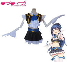 Love Live No Brand Girls Sonoda Umi Cosplay Costume