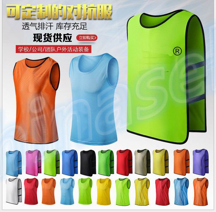 newest collection 5aa5d 108f4 10pcs adult soccer football basketball group against scrimmage vest combat  training vest tank top lacrosse jerseys
