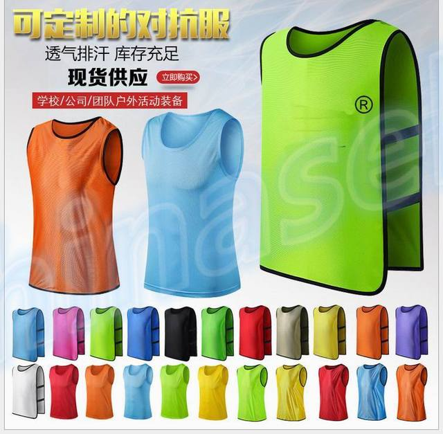 c82b29f08a1c 10pcs adult soccer football basketball group against scrimmage vest combat  training vest tank top lacrosse jerseys