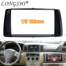 Car Stereo Radio Fascia Plate Panel 2 Din Frame Dashboard Replacement for Toyota Corolla 2001-2004 2005 2006 Audio Frame 2din(China)