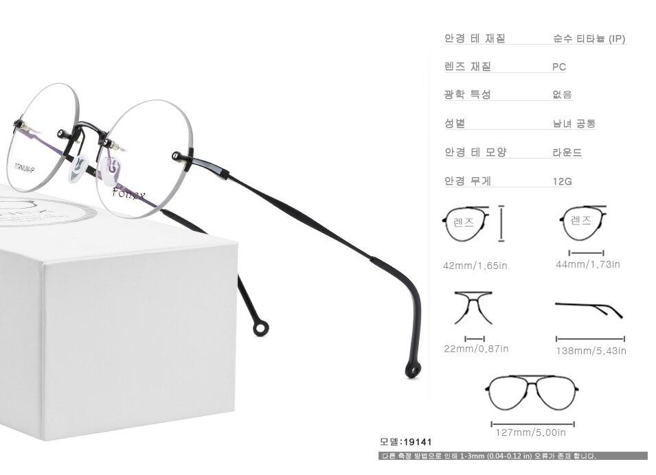 fonex--9141---korean_02