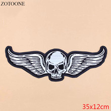Prajna Largre Animals Eagle Skull Biker Punk Patch For Jacket Cartoon Iron On Patches Clothing Applique Embroidered BadgeB1