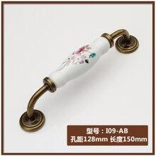 Длина 150 мм Шаг Отверстий 128 мм керамическая Цинковый сплав античная латунь ручка шкафа handle ящика тянет тюльпан цветок печати