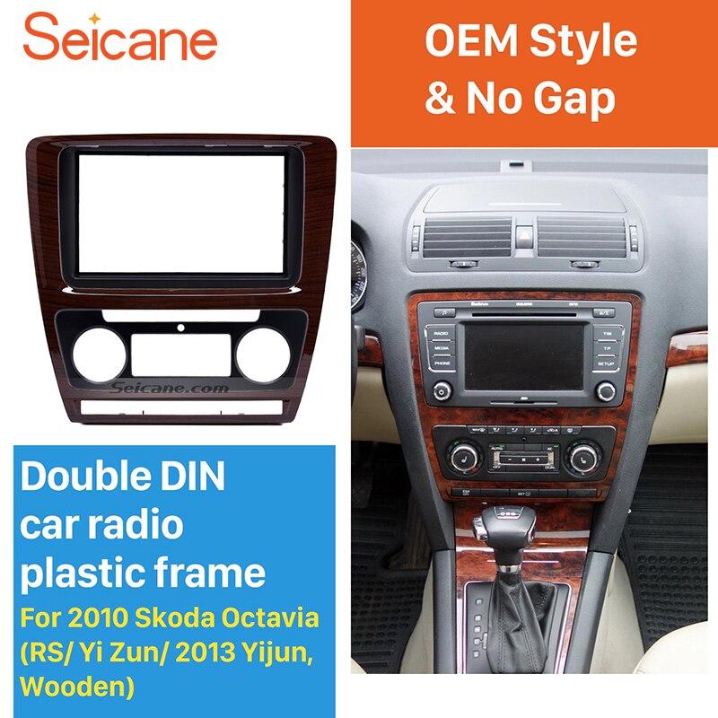 seicane wooden color double din car radio fascia dvd frame. Black Bedroom Furniture Sets. Home Design Ideas