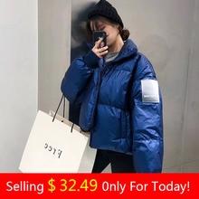 Bubble Coat Kawaii Pink Down Jacket Lolita Zipper Womens Jackets Winter Women Spandex Puffy Warm