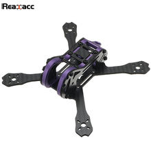 67g Original Realacc Purple150 150mm Wheelbase 2 5mm Arm Frame Kit For RC Models Quadcopter Multirotor