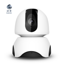 FAIYOU WIFI Mini CCTV Camera IP P2P HD Video 2MP 1080P Night Vision 10m Rotation 355 Degree and Vertical 70 Degree 3D Navigation