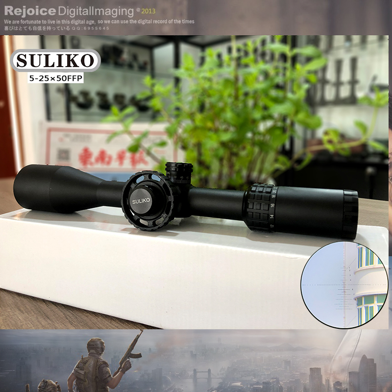 SULIKO 5-25X50 Riflescope Adjustable Green Red Dot Hunting Light Tactical Scope Reticle Optical Rifle Scope Red Dot Sight