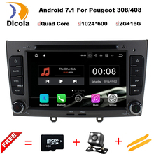 7″ Quad Core Android 7.1.1 OS Special Car DVD for Peugeot 408 2010-2011 & Peugeot 308 I (T7) 2008-2011 with 1024*600 Resolution