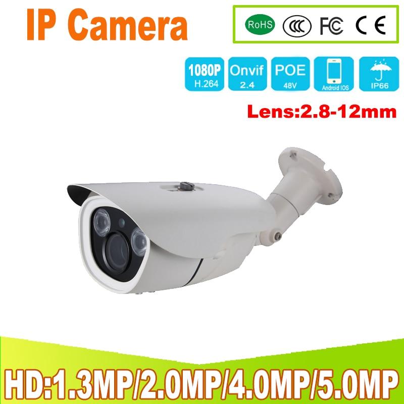 YUNSYE 2.8-12MM Focusing IP camera Outdoor HD 1080P 4MP 5MP Network POE IP Camera H.265 4.0MP Full HD CCTV PTZ ONVIF IR Cameras 6pcs lot full hd 4mp multi language v5 3 3 ip camera ds 2cd3345 i poe onvif support waterproof camera h 265 ip camera