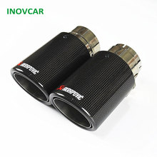 1PCS Inlet 54mm To Outlet 89mm Carbon Fiber Akrapovic Car Exhausts Tips, AK Car Carbon Exhaust Tips Escape Muffler Pipes(China)