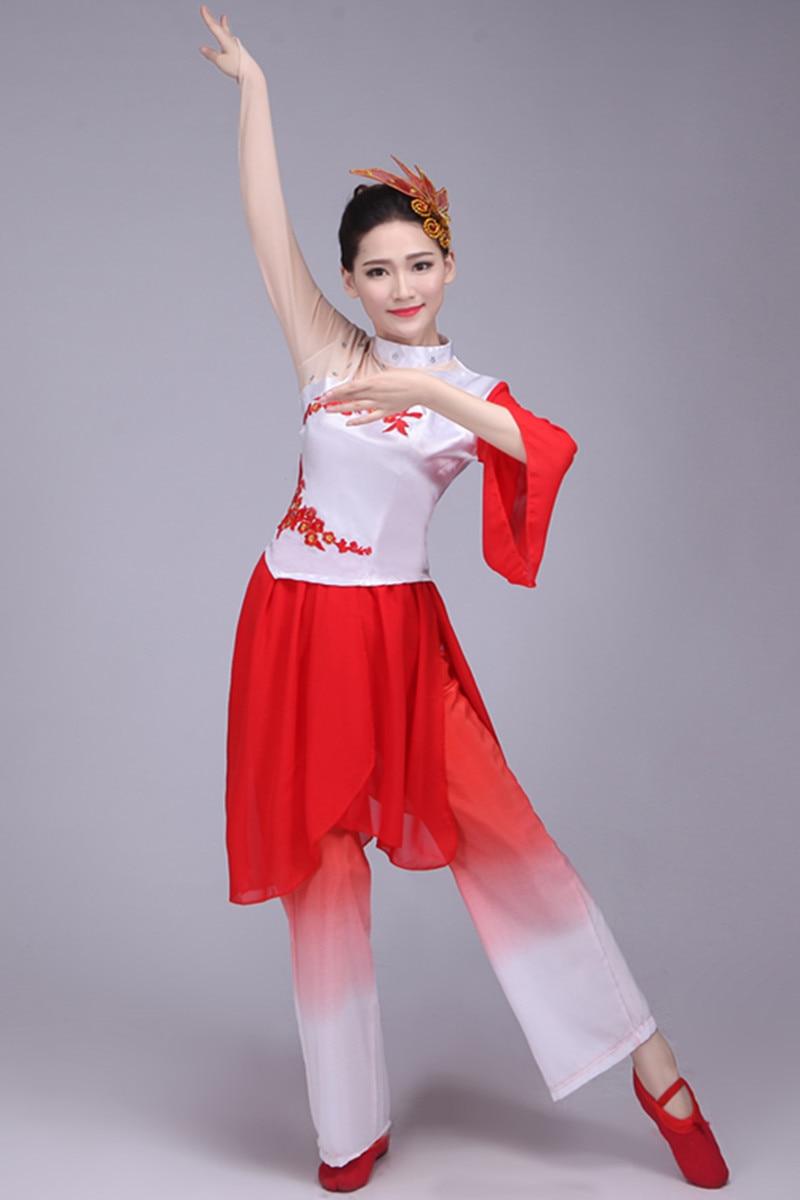 Kinesiska folkdansdräkter Yangko Danskläder Vuxen Kvinna Kvadratisk dans Klassisk fan Drumdansdräkt