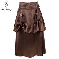 Corstory Vintage Victorian Brown 2 Layer Satin Gothic Skirt Burlesque Costume Steampunk Clothing For Women Matching Corset