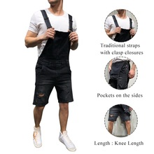 Shujin Streetwear Men's Ripped denim shorts  Distressed Bib Overalls Male Casual Suspender trousers Torridity Playsuit