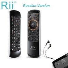 Rii Mini teclado i25A de 2,4G, ratón remoto con conector de auricular para Smart TV, Android TV Box Fire TV