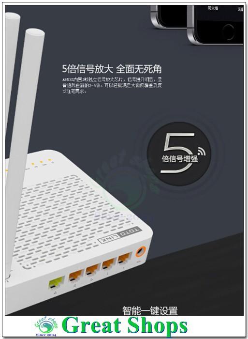 5times wifi