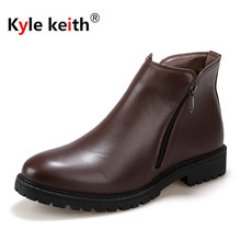 Kyle Keith New Fashion Men Boots Pu Leather Casual Zipper Round Toe Men Short Boots Casual Outdoor Walking Shoes