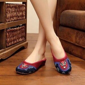 Image 4 - Veowalk Beijing Masker Geborduurd Vrouwen Canvas Slippers Zomer Dames Handgemaakte Katoenen Stof Borduren Slide Schoenen Zapatos Mujer