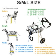 Кресло-коляска для домашних животных/парализованное кресло-коляска для домашних животных/Общий парализный скутер для собаки/инвалидное кресло для детей с ограниченными возможностями Размер S/M/L